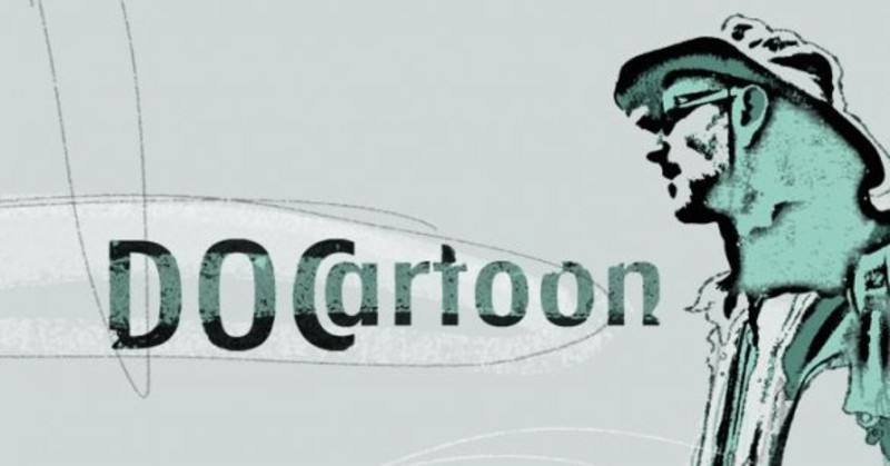 Logo DOCartoon